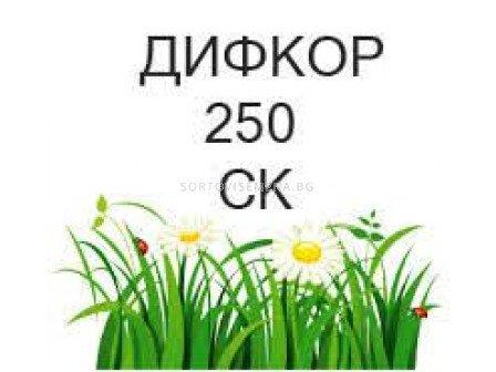 Дифкор 250 ЕК