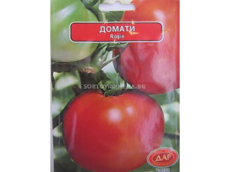 домати Марглоб