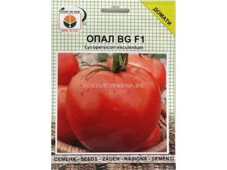 Домати Опал F1 - Tomato Opal  F1