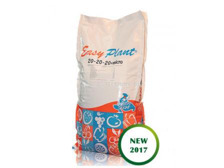 Easy Plant 13-40-28+2MgO