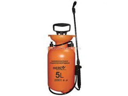 Градинска пръскачка Херли 5 л - Garden sprayer Herly 5l