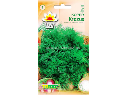 Градински копър Krezus