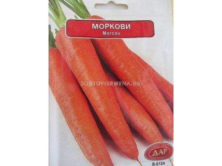 Сорт моркови Карлена (Тушон). Аграра ООД. Сортови семена Варна