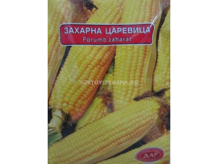 Сорт захарна царевица Голдън Бантам. Аграра ООД.