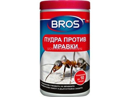 Брос прах против мравки