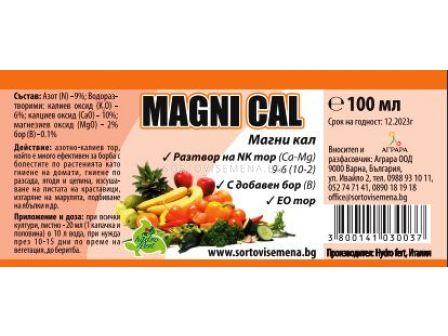 Магни Кал - Magni Cal - 2