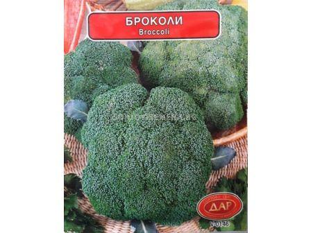 Сорт броколи Калабрезе. Аграра ООД. Сортови семена Варна