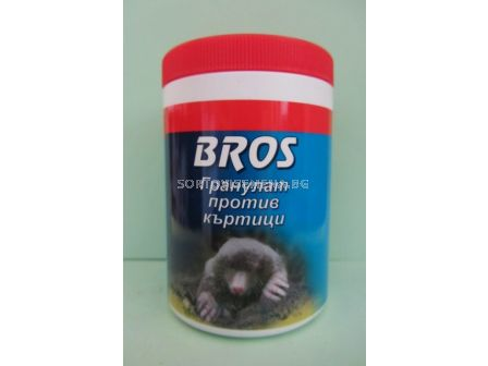 Брос - гранулат против къртици