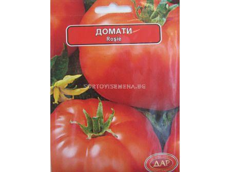 Семена Домати Марманд - Tomato Marmand