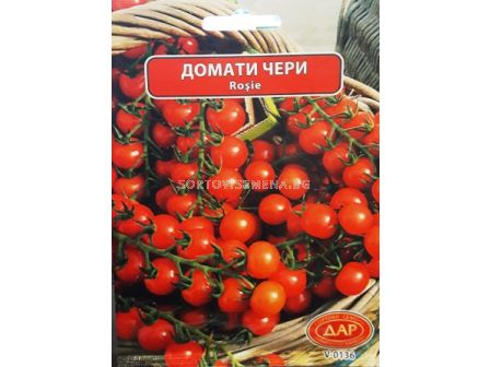 Сорт домати Ред чери. Аграра ООД. Сортови семена Дар.