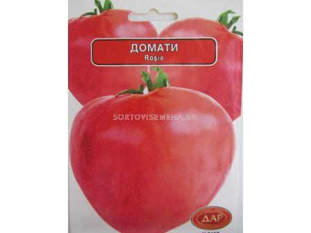 Домати Биволско сърце - Tomato Bivolsko sartse