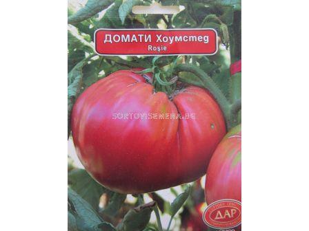 Сорт домати Хоумстед. Аграра ООД. Сортови семена Варна