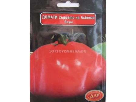 Семена Домати Сърцето на Албенга - Tomato Sarceto na Albenga