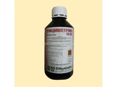 Ефциметрин 10 ЕК
