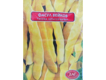 Сорт фасул Чудото на Венеция-жълт. Аграра ООД. Сортови семена Варна.