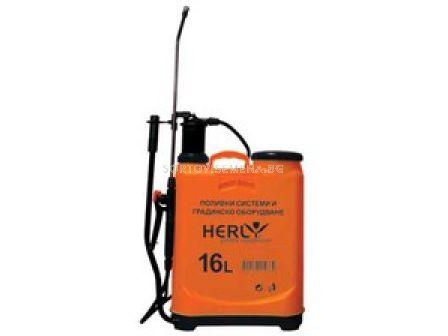 Гръбна пръскачка Herly 16 л