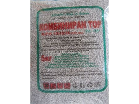 Комбиниран тор NPK -Combined NPK fertilizer