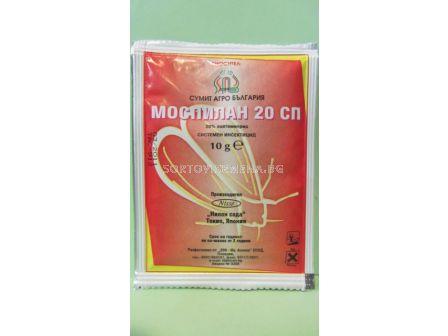 Моспилан 20 СП