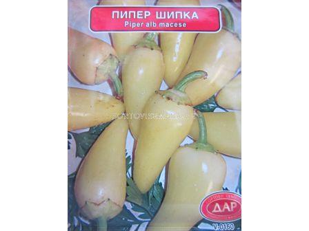 Сорт пипер Бяла шипка. Аграра ООД. Сортови семена Варна