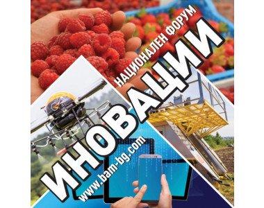 Агрономите на Аграра ще представят биопрепарати на семинар